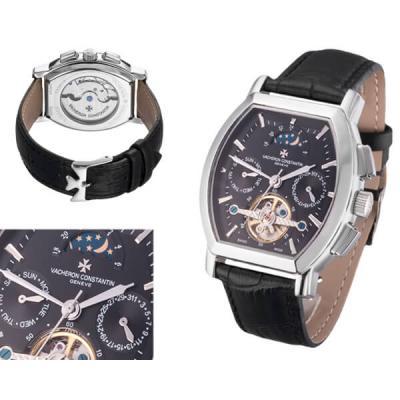 Годинник Vacheron Constantin Модель MX3525