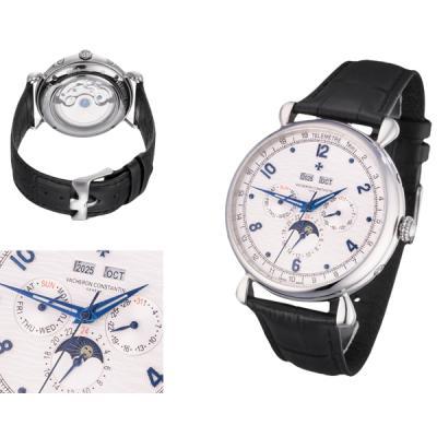 Часы Vacheron Constantin Модель MX3526