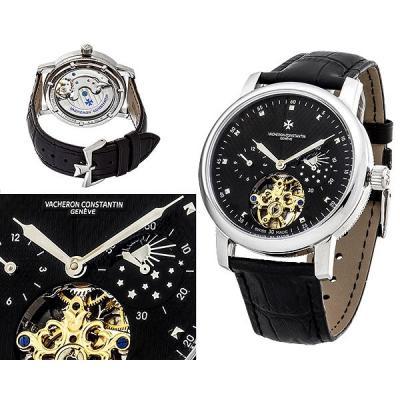 Часы  Vacheron ConstantinGrande Complication №N2459