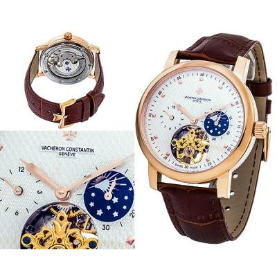 Часы  Vacheron ConstantinGrande Complication №N2467