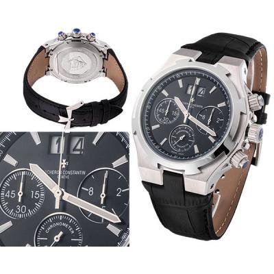 Часы  Vacheron Constantin Overseas №N2554
