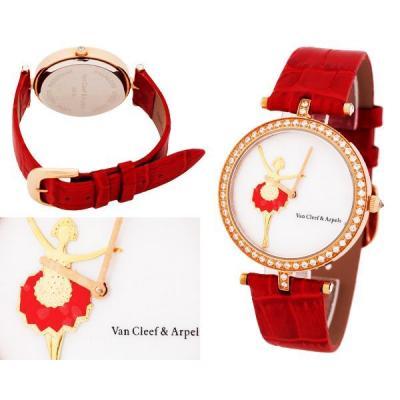 Часы  Van Cleef & Arpels №N2349