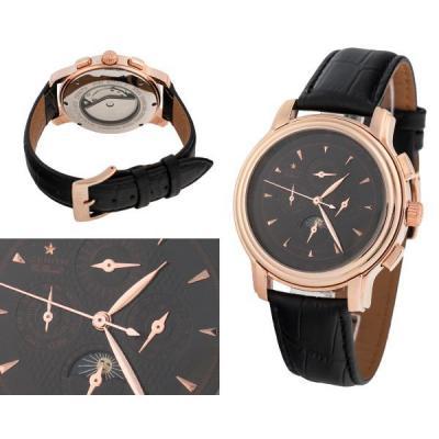 Часы  Zenith El Primero №MX1967