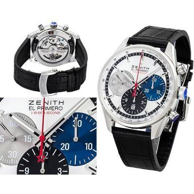 Годинник Zenith El Primero №MX2948