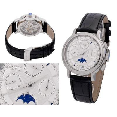 Годинник Zenith El Primero Chronograph №MX1756