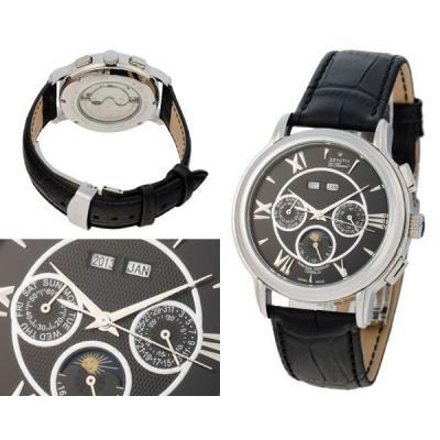 Часы  Zenith El Primero №MX1776