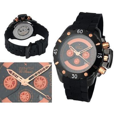 Часы  Zenith El Primero defy extrem №MX0378