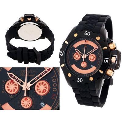 Часы  Zenith El Primero defy extrem №MX2868