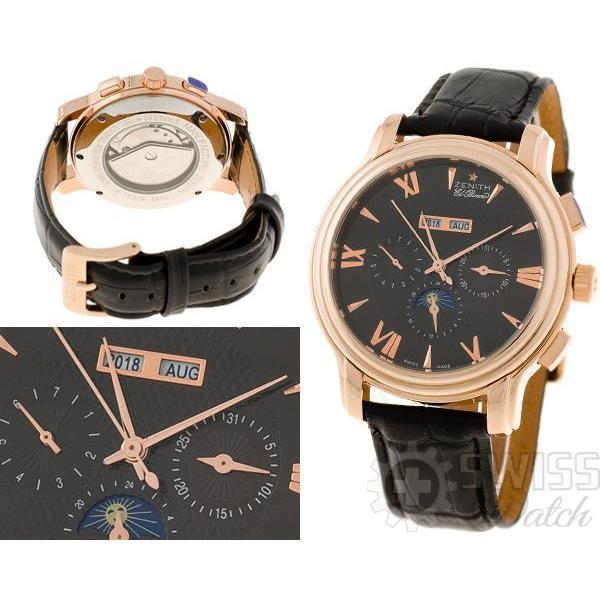 Часы  Zenith El Primero №MX0953