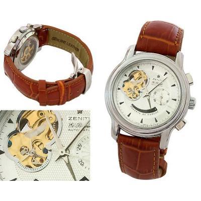 Часы  Zenith Chronomaster Open №M3487-1