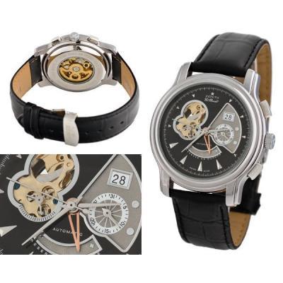 Часы  Zenith Chronomaster Open El Primero Grande Date №MX1407