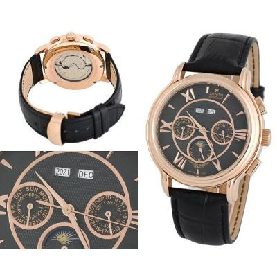 Часы  Zenith El Primero №M4656