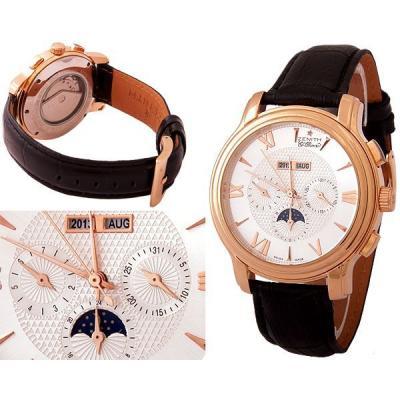 Часы  Zenith El Primero №MX0839