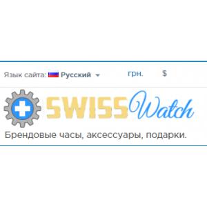 Интернет-магазин Свисс-Вотч