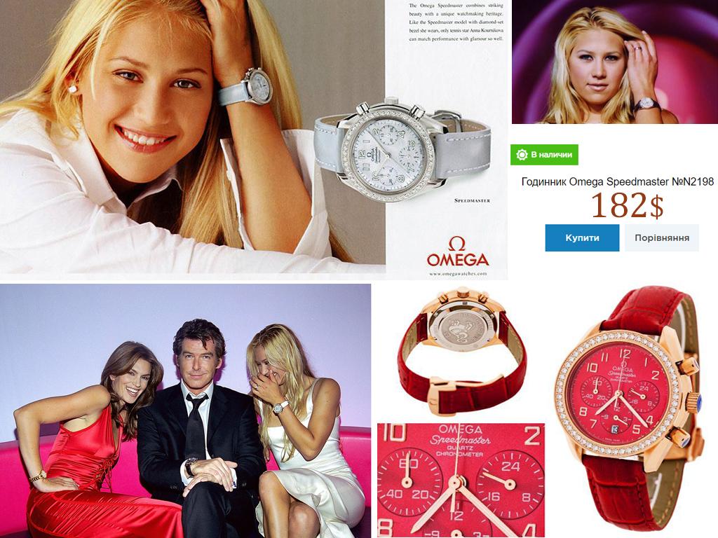 Анна Курнікова і її годинник Omega Speedmaster