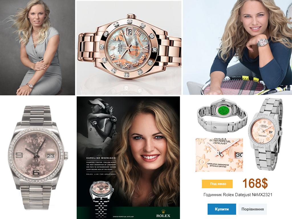 2 моделі годин Каролін Возняцкі Rolex DateJust в квіткових мотивах