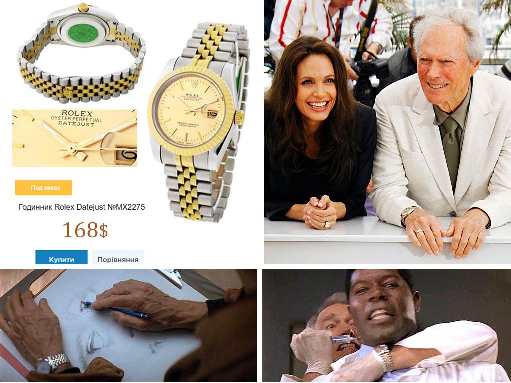 Клінт Іствуд в годиннику Rolex Datejust