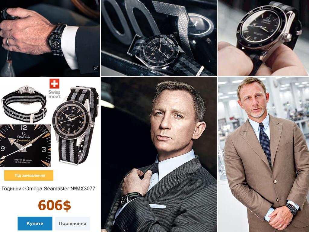 Деніел Крейг і його годинник Omega SEAMASTER PLANET OCEAN (фільм «007 Спектр»)