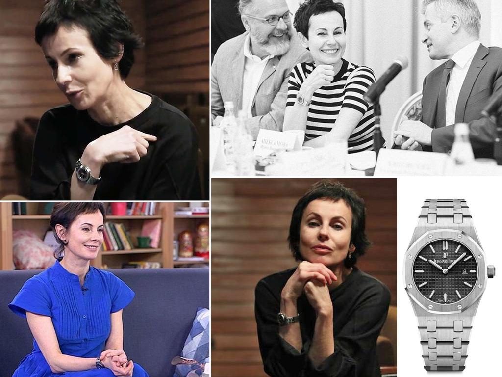 Ірина Апексимова і її годинник Audemars Piguet Royal Oak