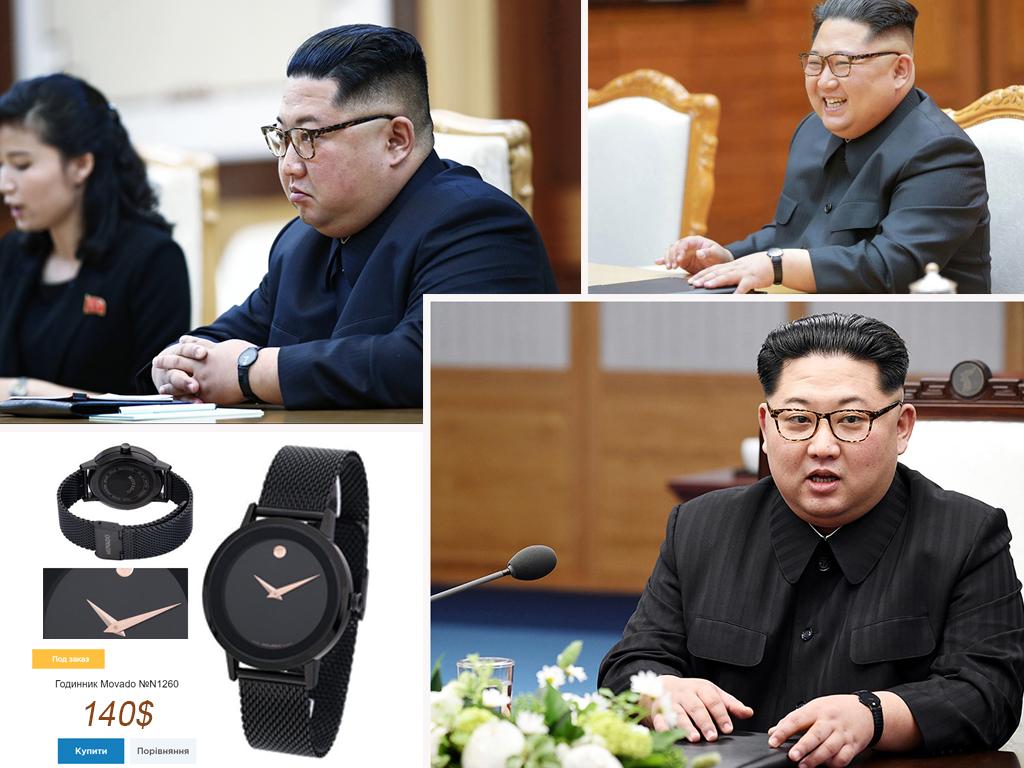Кім Чен Ин і його годинник Мовадо