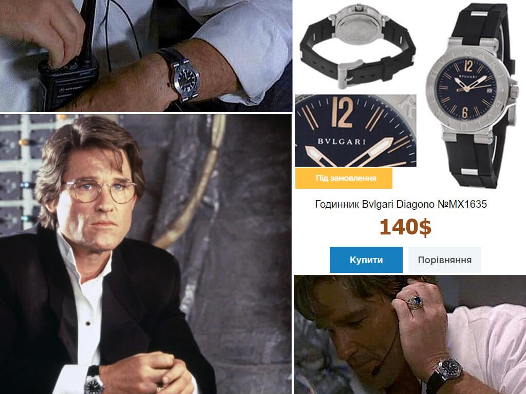 Курт Рассел в годиннику Булгарі (фільм «Наказано знищити»)