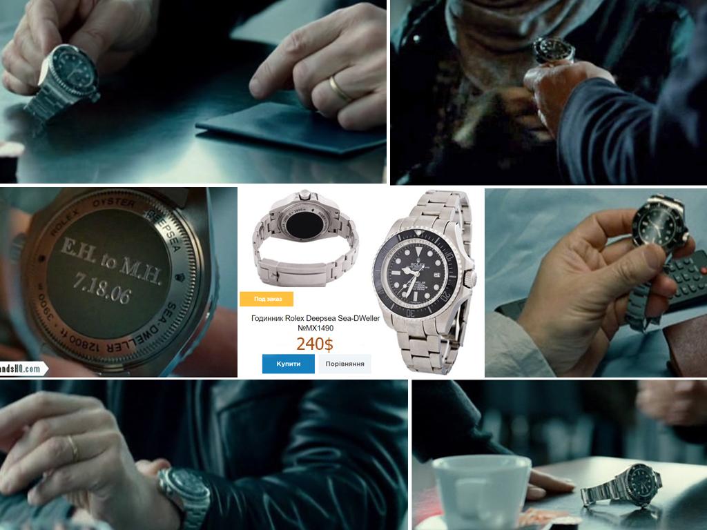 """ГодинникЛіама Нісона Rolex Deep Sea Dweller у фільмі """"Невідомий"""""""