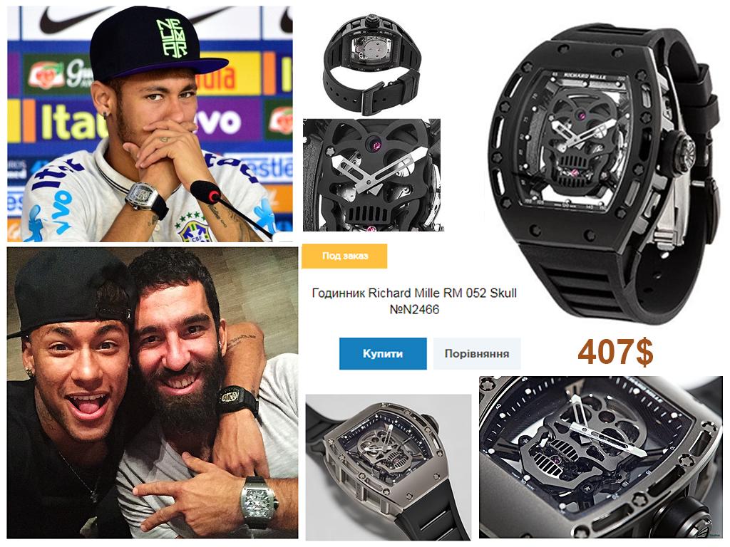 Неймар та його годинник Richard Mille PM 52-01