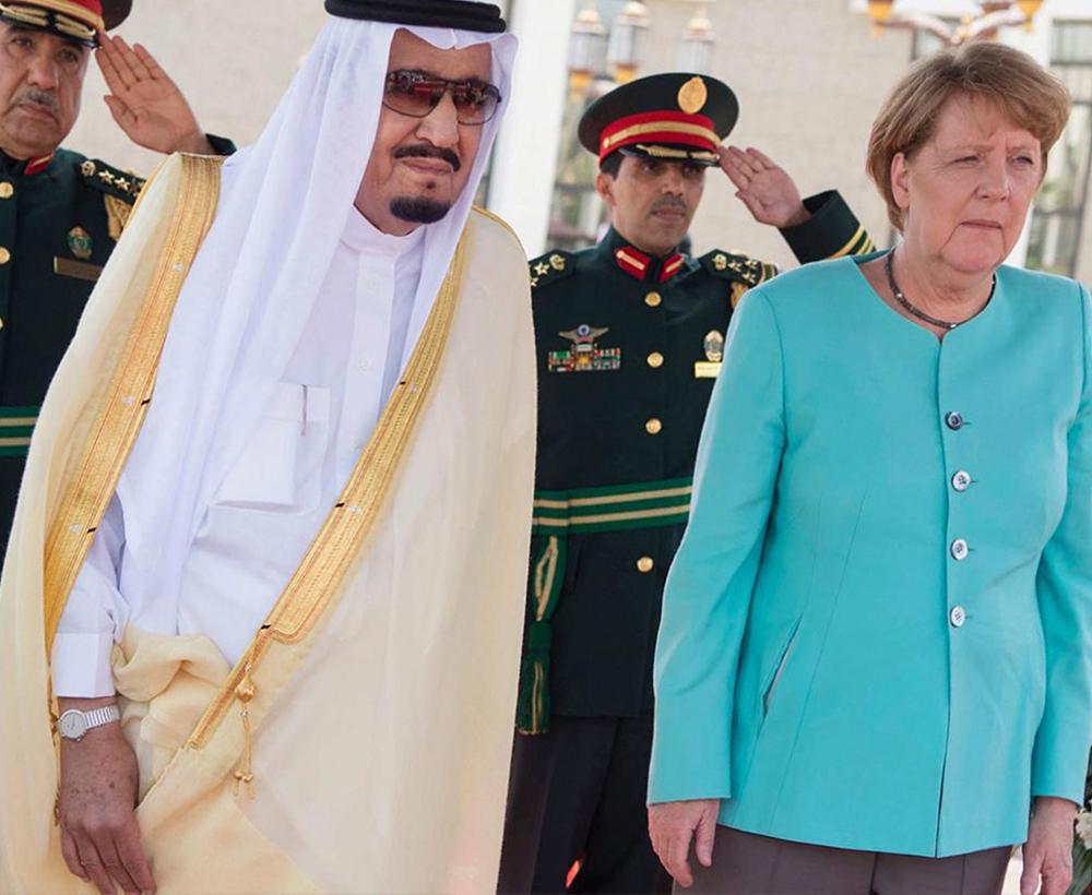Салман ібн Абдул-Азіз Аль Сауд на зустрічі з президентом Трампом в годиннику Chopard Імперіалі