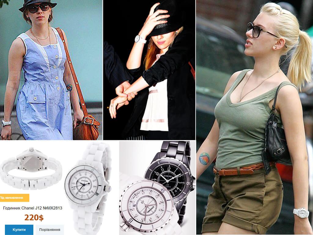 Годинники Скарлетт Йоханссон Chanel J12 Diamonds