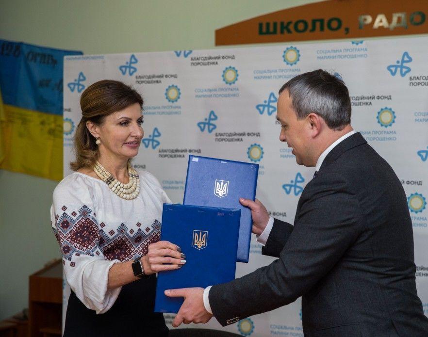 Розумний годинник першої леді України