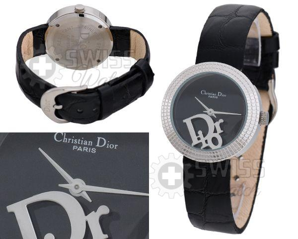 часы Кристиан Диор