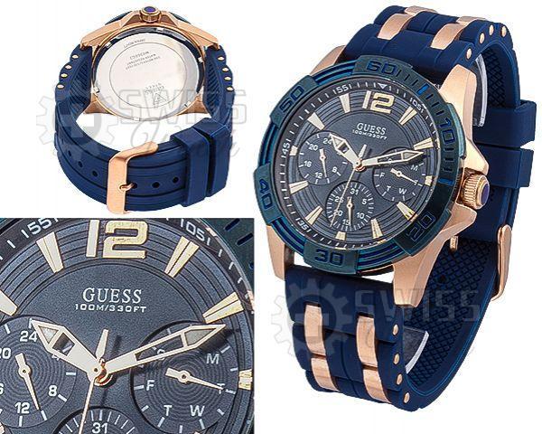 Часы Guess (Гесс)