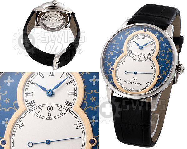 часы Jaquet Droz (Жаке Дро)