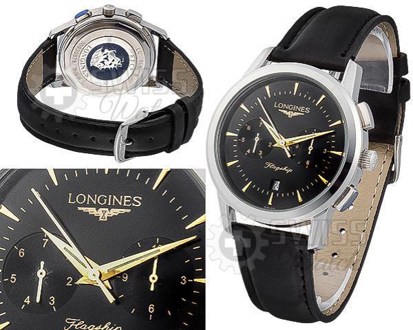 часы лонгинесс