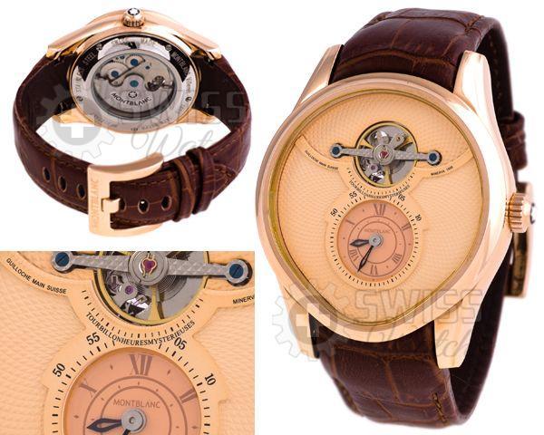 годинник монблан