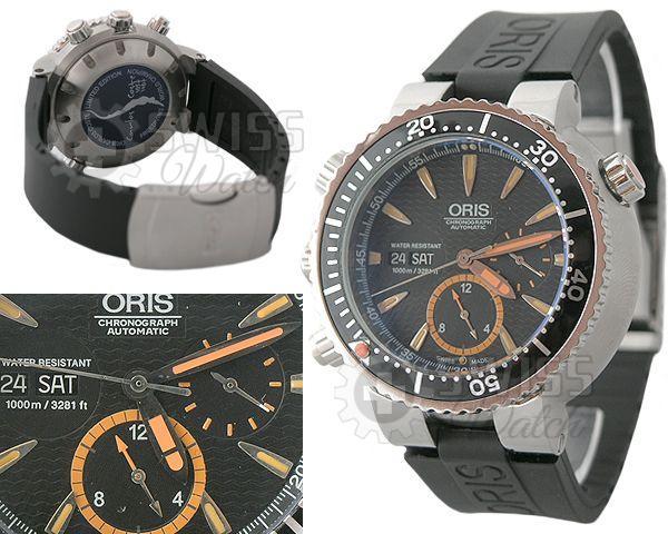 Наручные часы Орис