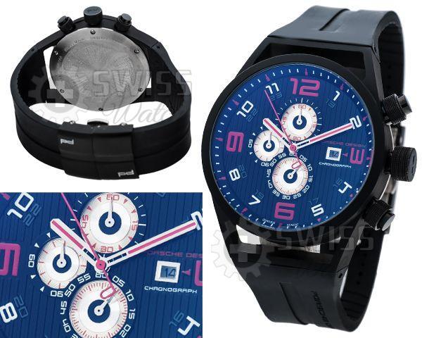 часы Porsche Design (Порше)