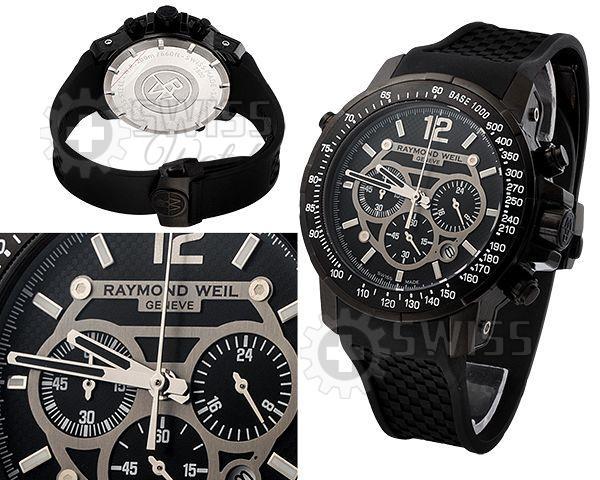 Часы Raymond Weil (Раймонд Вайль)