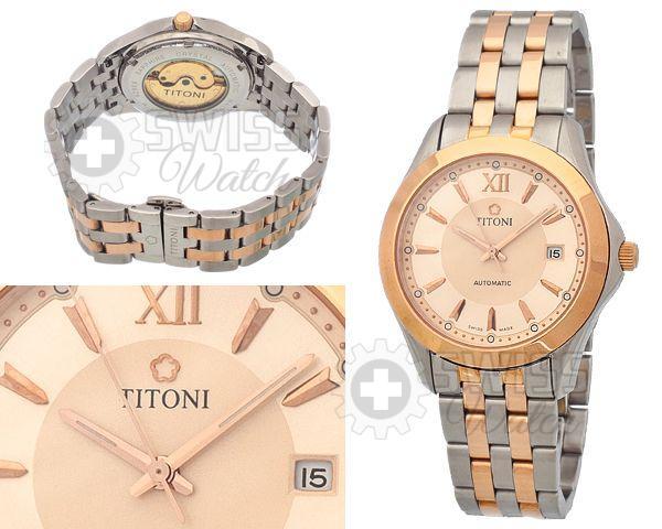 часы Titoni (Титони)