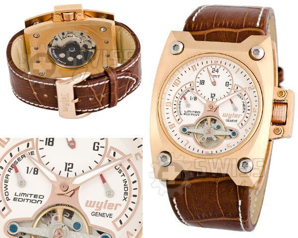 часы Wyler (Вайлер)