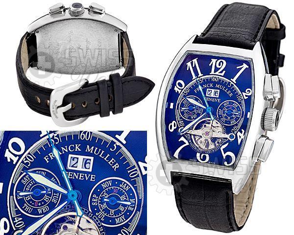 Ремешок для часов Frank Muller в Можайске. Рейтинг часов