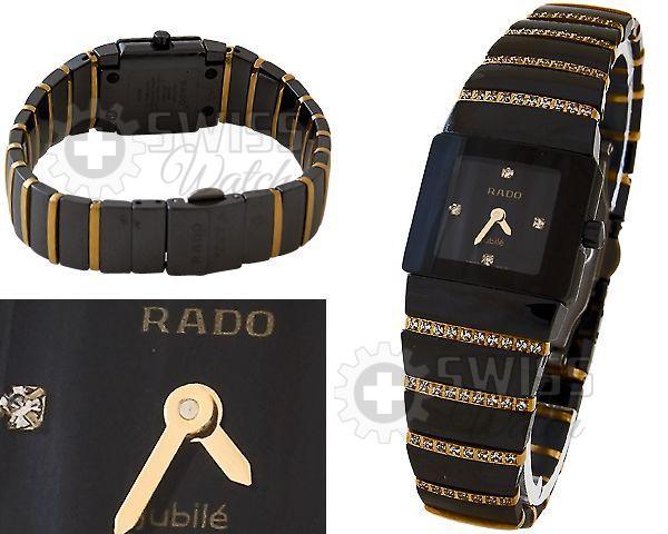 Копии часов Rado MX2597. Модель: Женские Производитель: Швейцария Стекло: Сапфир Ремешок: Керамика Автоподзавод: Нет