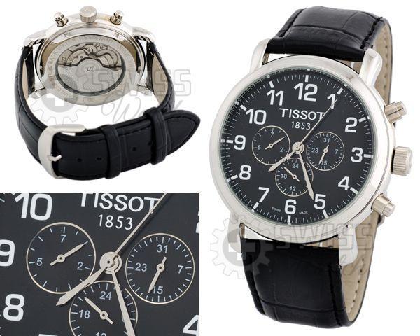 Наручные часы Tissot мужские, купить копии часов Тиссо в