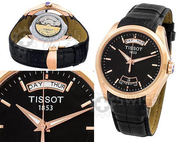 Наручные часы женские купить. . Каталог женских часов Tissot. . Львов